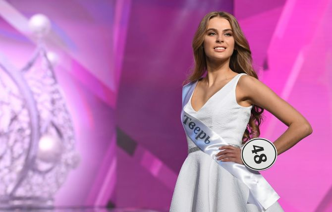 Miss Venemaa 2017