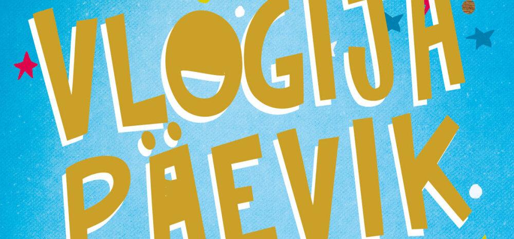 """LOE KATKENDIT raamatust """"Vlogija päevik"""": Olivial on saladus. Tüdruk vlogis ei ole tema. Kas pettus tuleb ilmsiks?"""
