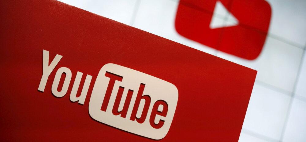 MEGATEST: Pane end proovile! Kas tead kõiki maailma populaarseimaid YouTubereid?