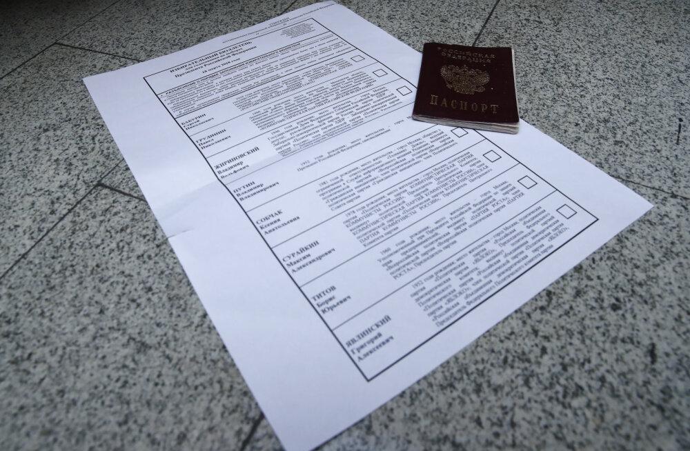 ЦИК показал бюллетень на выборах президента РФ. Кто-то на нем слегка выделяется