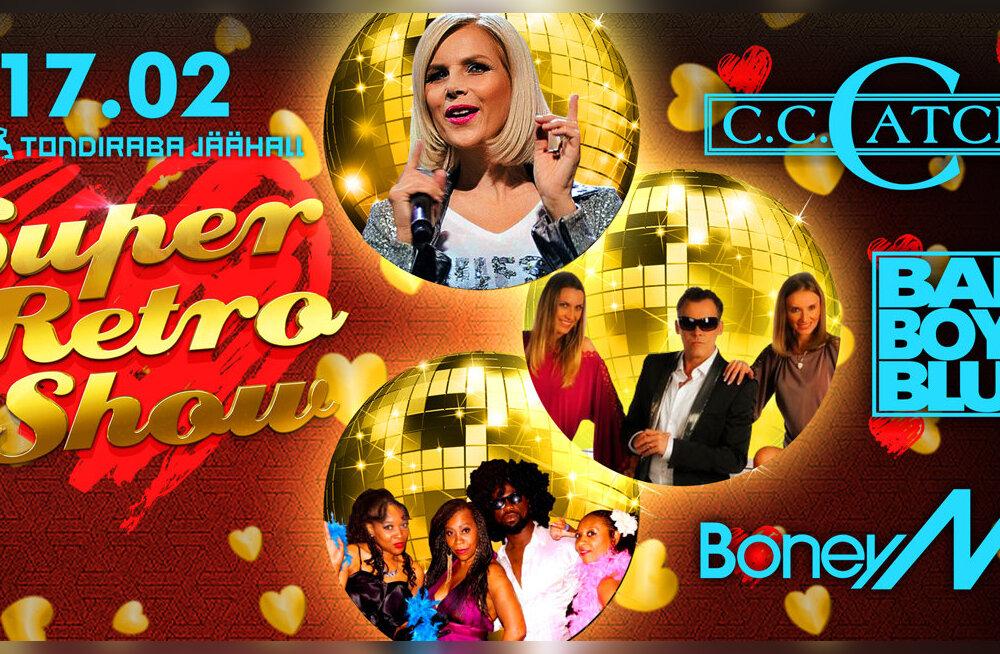 Важная информация для тех, кто собирается 17 февраля на Супер Ретро Шоу