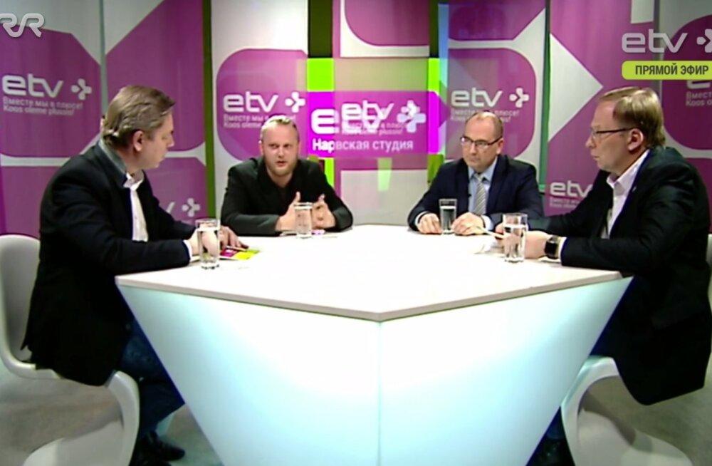 """""""Народу важно"""" на ETV+: в Ида-Вирумаа поддерживают центристов — какие варианты у других партий?"""