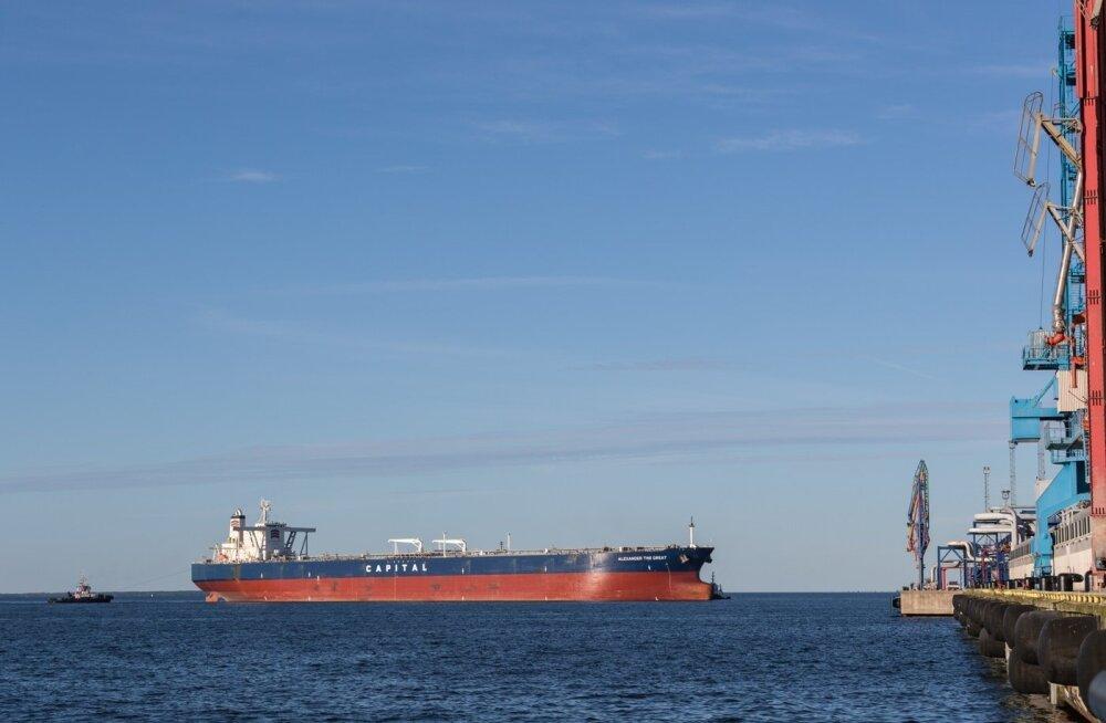 Alexander the Great Muuga sadamas
