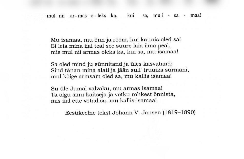 FOTO | Ka riigikantselei ei oska Eesti hümni autori nime õigesti kirjutada
