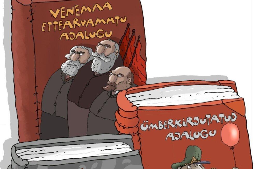 KARIKATUUR | Erinevaid Vene ajaloo käsitlusi