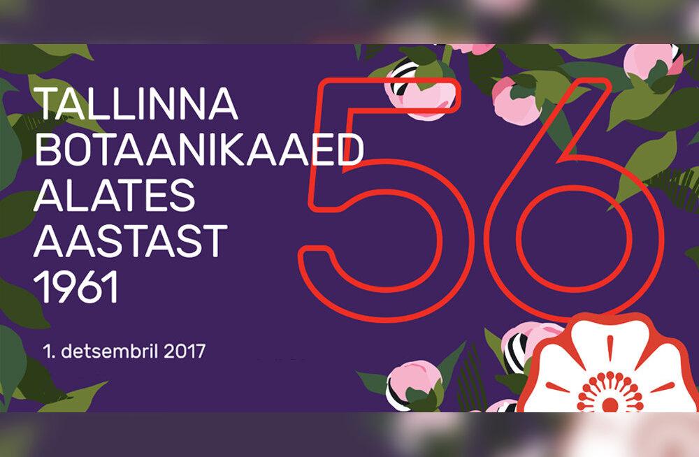 Таллиннский ботанический сад отмечает день рождения