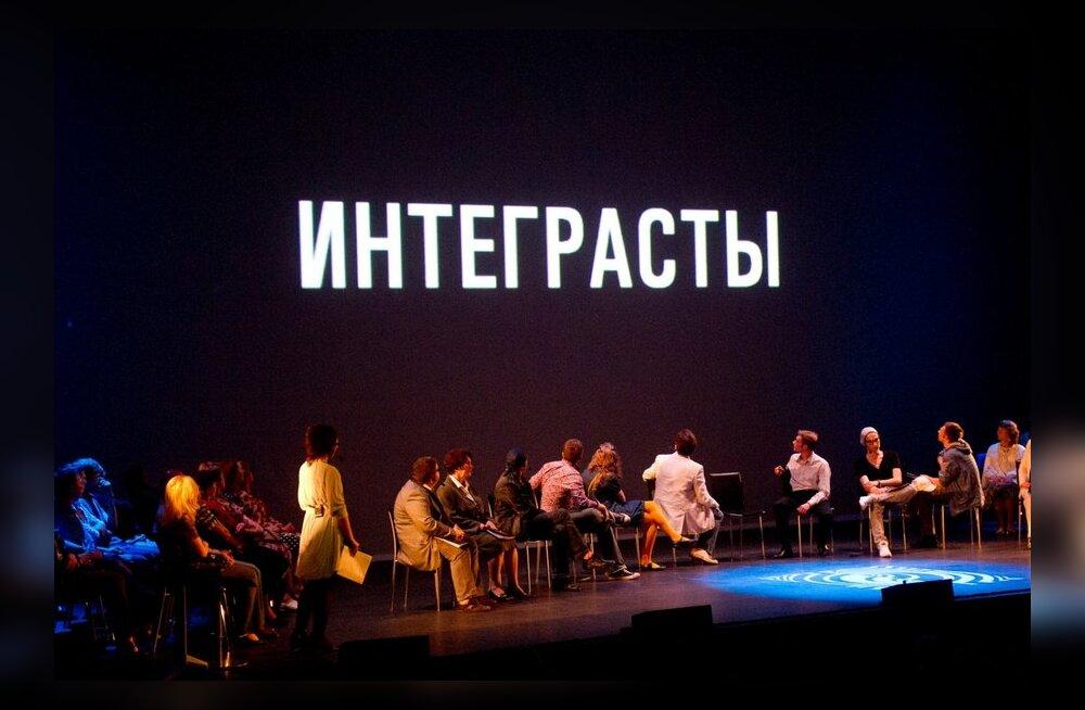 Люди, говорящие по-русски, что нам делать с нашим счастьем?