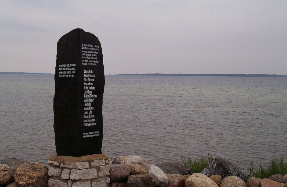 КАРТА: 20 лет самой масштабной трагедии в Силах обороны Эстонии с момента восстановления независимости