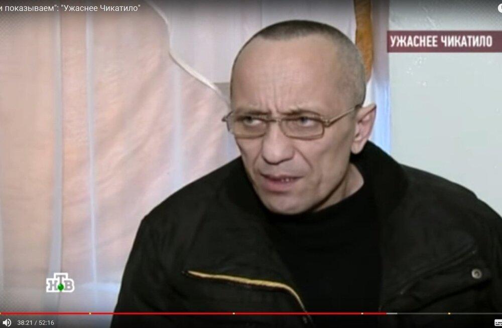 Самый страшный маньяк в истории России убил 81 женщину. И это далеко не конец