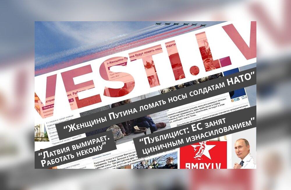 Псковская 76 дивизия последние новости