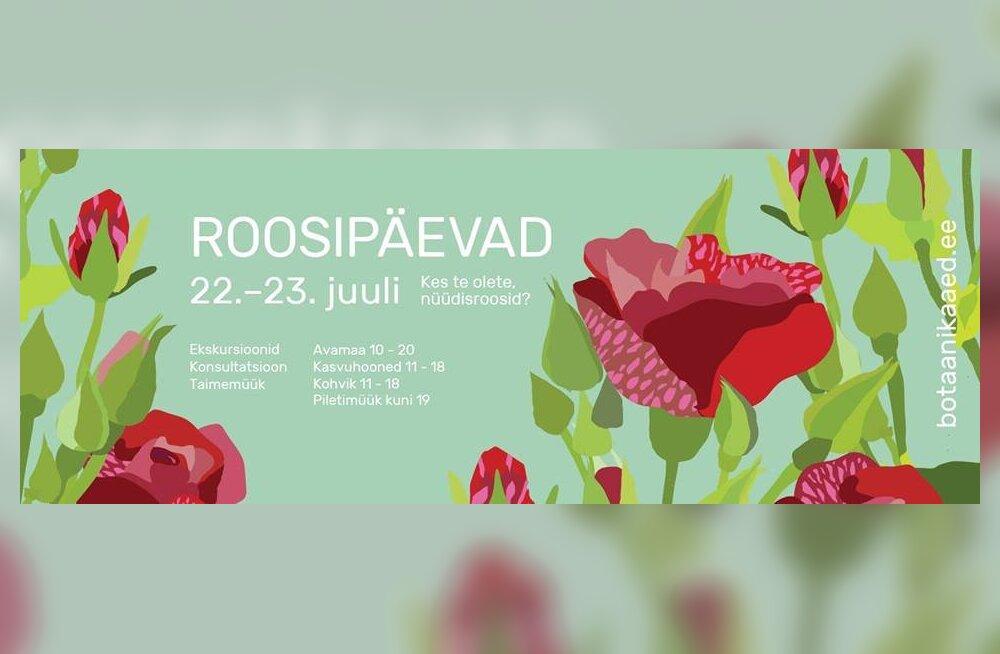 Смотри, кто выиграл семейный билет в Ботанический сад и саженец эксклюзивного сорта розы!