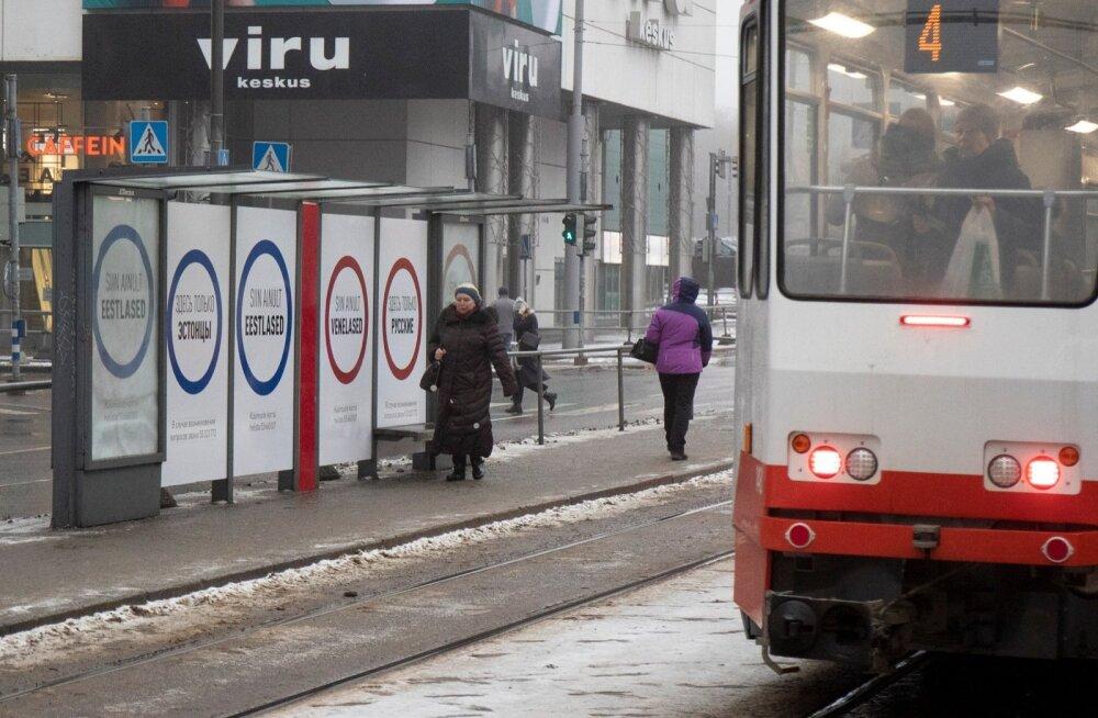 Ants Erm: Eesti 200 reklaam oli kriminaalne provokatsioon