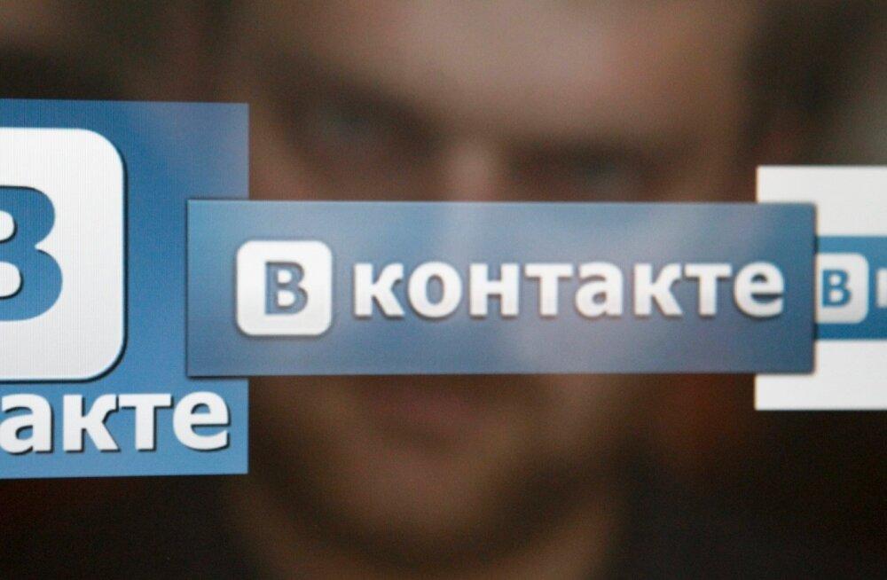 RUSSIA-VKONTAKTE/