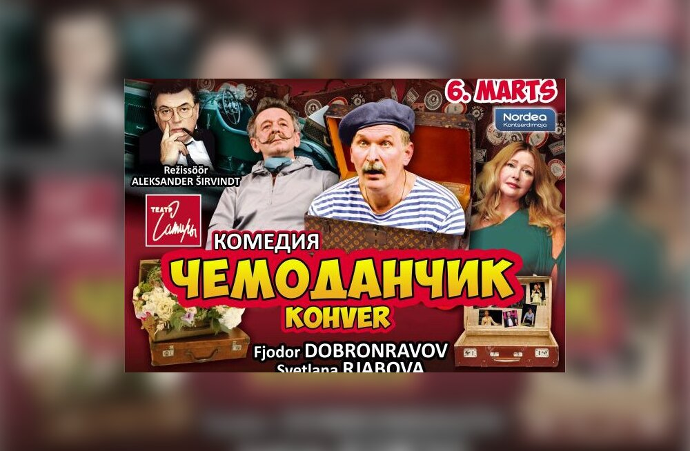 """Федор Добронравов представит в Таллинне комедию """"Чемоданчик"""""""