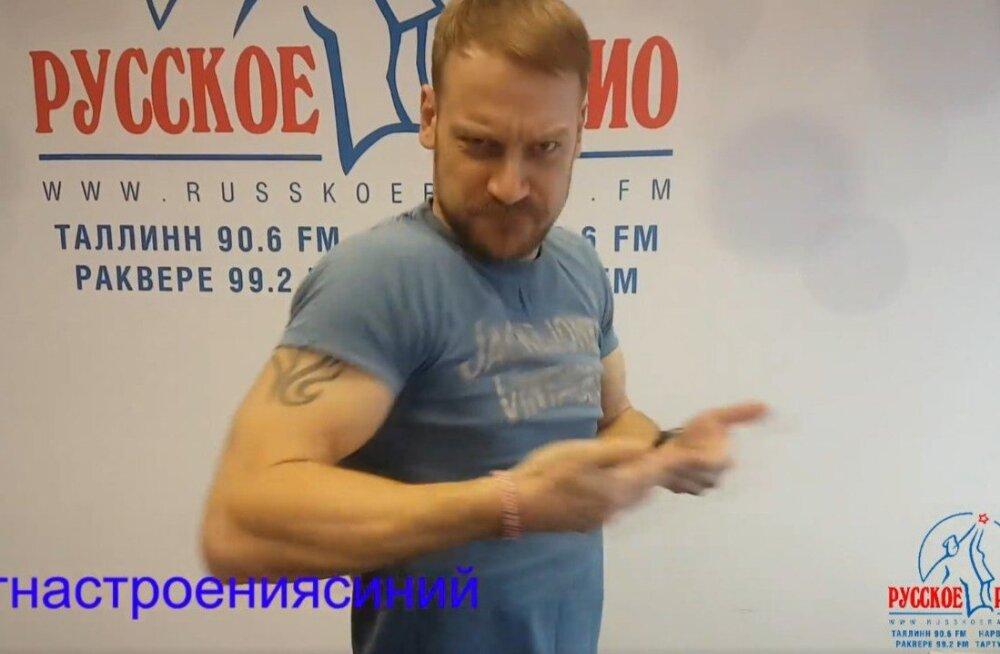 """Видео — огонь! Ведущие """"Русского Радио"""" присоединились к флешмобу Киркорова"""