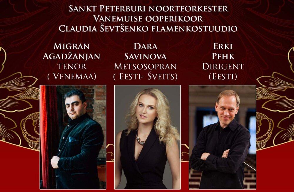 """В концертном зале """"Эстония"""" выступят """"Молодые таланты Европы"""""""