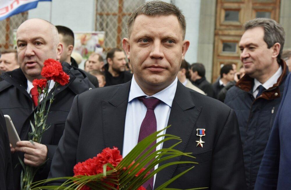 """""""Donetski rahvavabariik"""" teatas, et ei kavatse enam Ukrainaga kaubelda"""