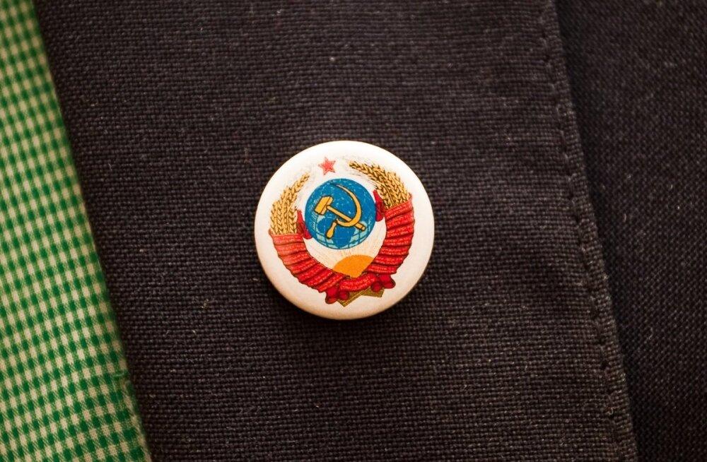 Nõukogude Liidu vapp