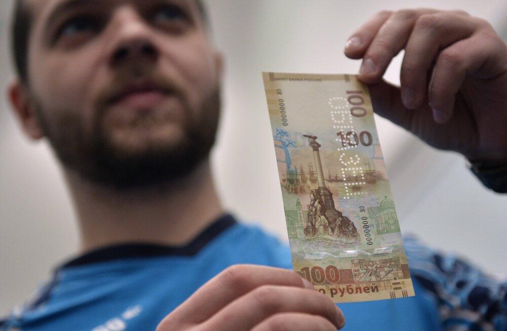 Что ждет российскую валюту в этом году