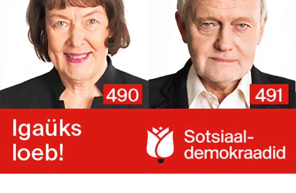FOTO | Valimiskampaania on omandanud uued mõõtmed: sotside reklaam jõudis EKRE häälekandjasse