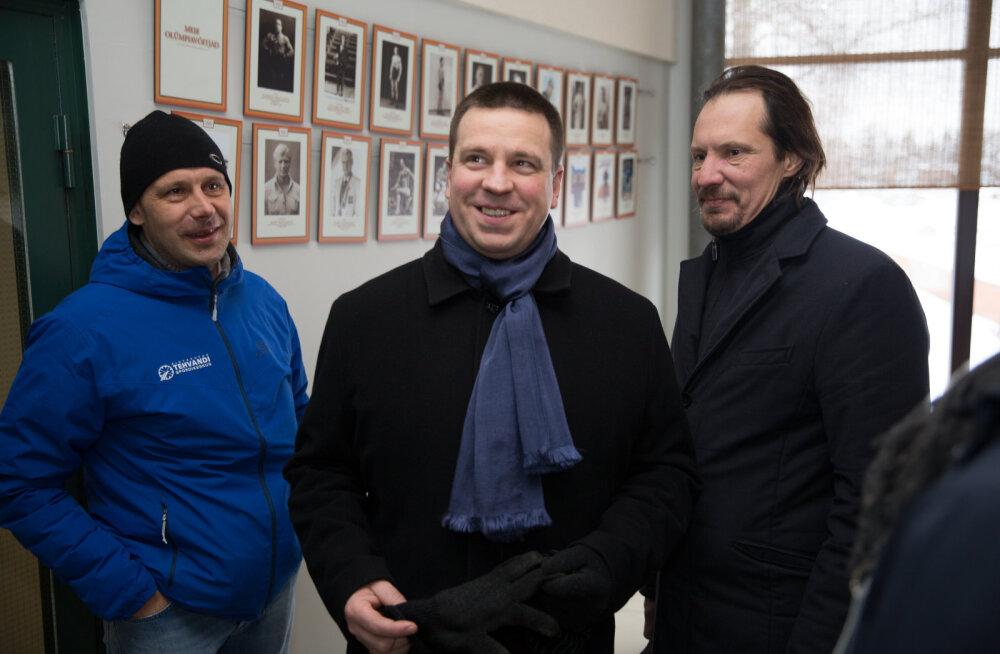 Премьер-министр и министр культуры посетили спортивную базу Кяэрику