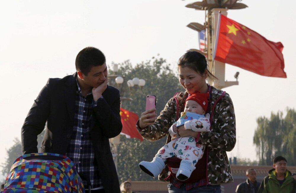 Hiina noor pere Pekingis.