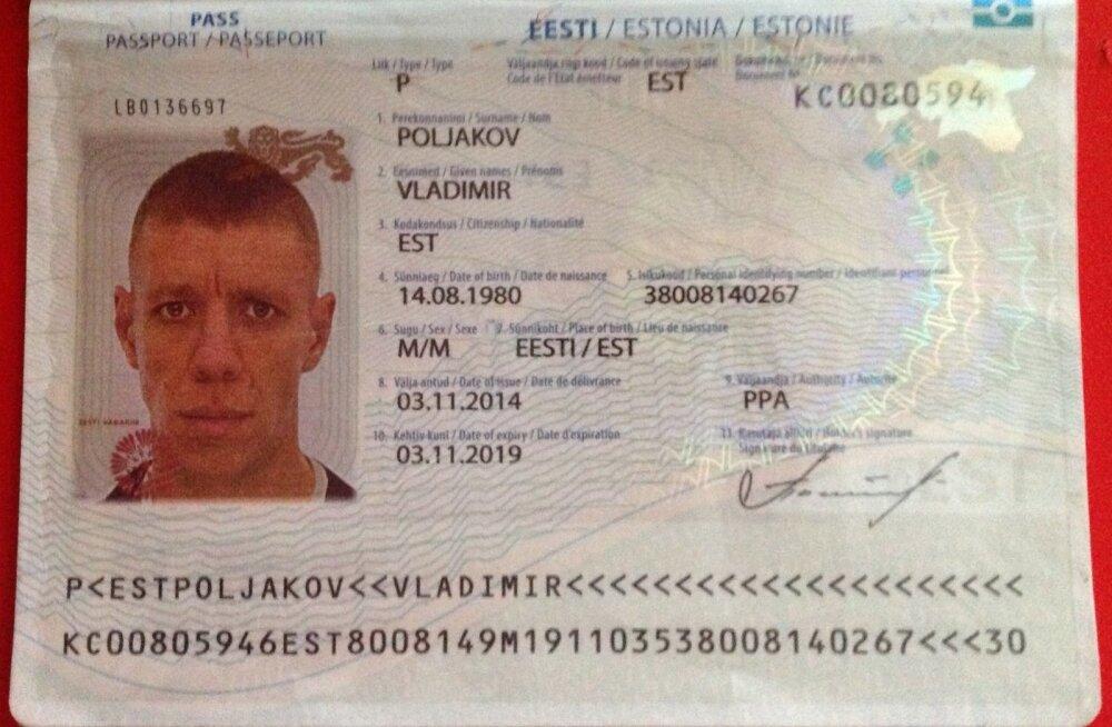 """Advokaat: Ukrainale välja antud Eesti kodanik ei läinud """"poliitilise otsuse"""" tõttu väljavahetamisele"""