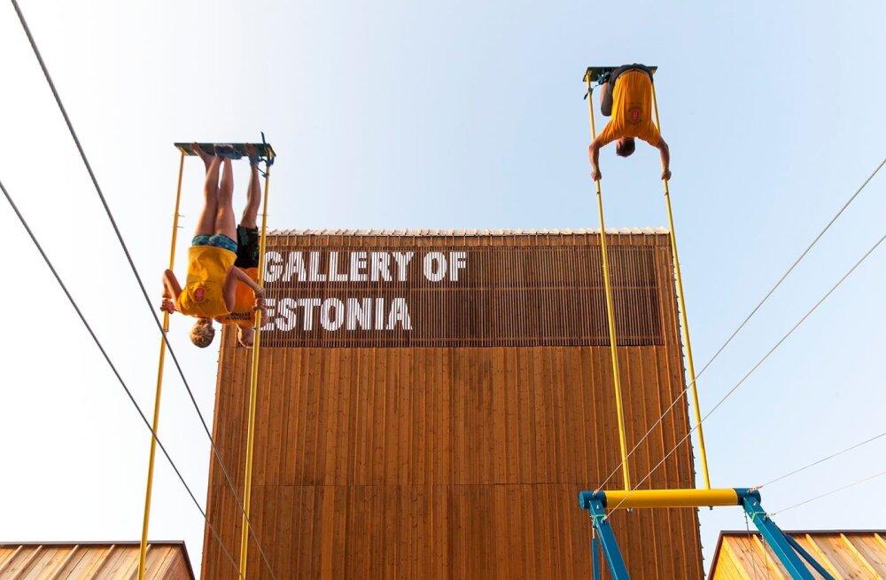 Maailmanäitus Milanos 2015