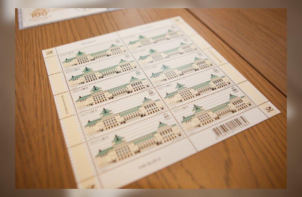 Estonia maja 100 postmark ja viiul