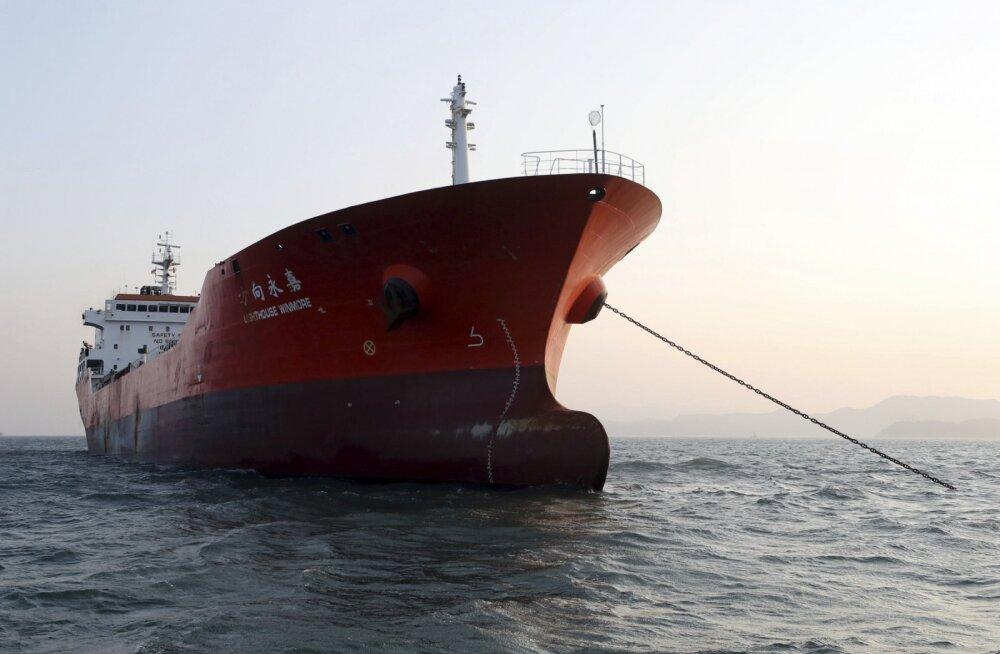 Lõuna-Korea arestis Põhja-Koreale naftat smugeldanud Hongkongi laeva
