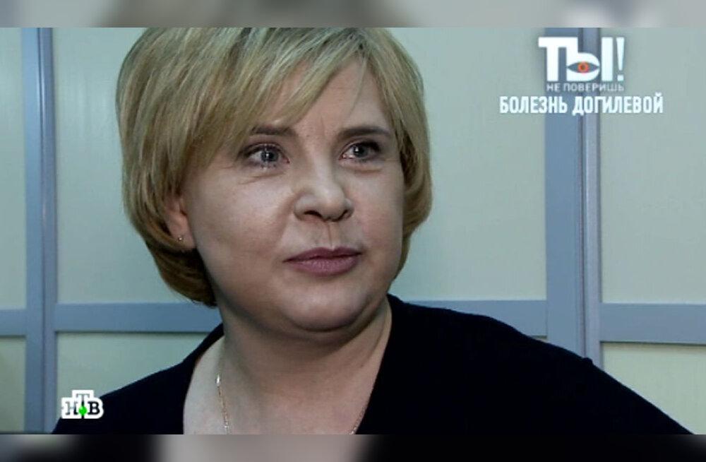 Догилева откровенно рассказала о романе со Стояновым