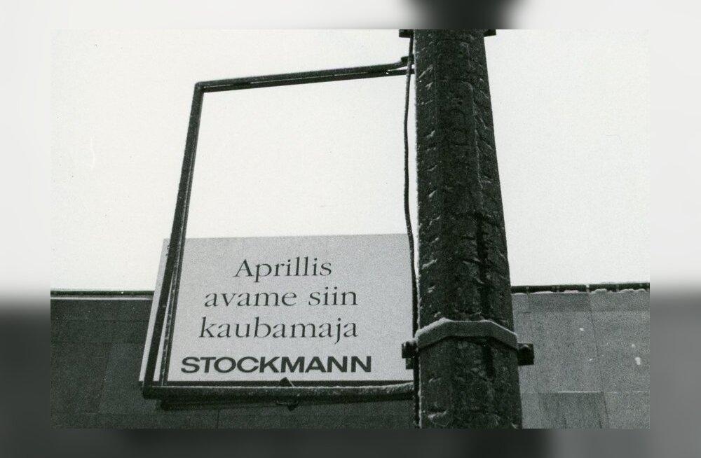 Stockmanni kaubamaja ehitus Tallinnas