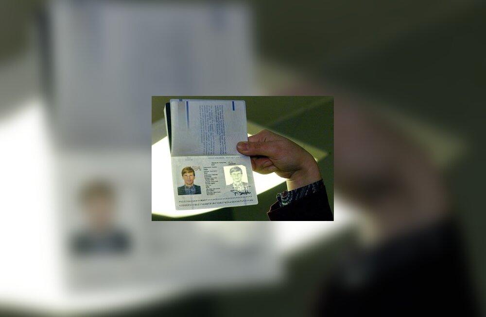 фото на документы где делают