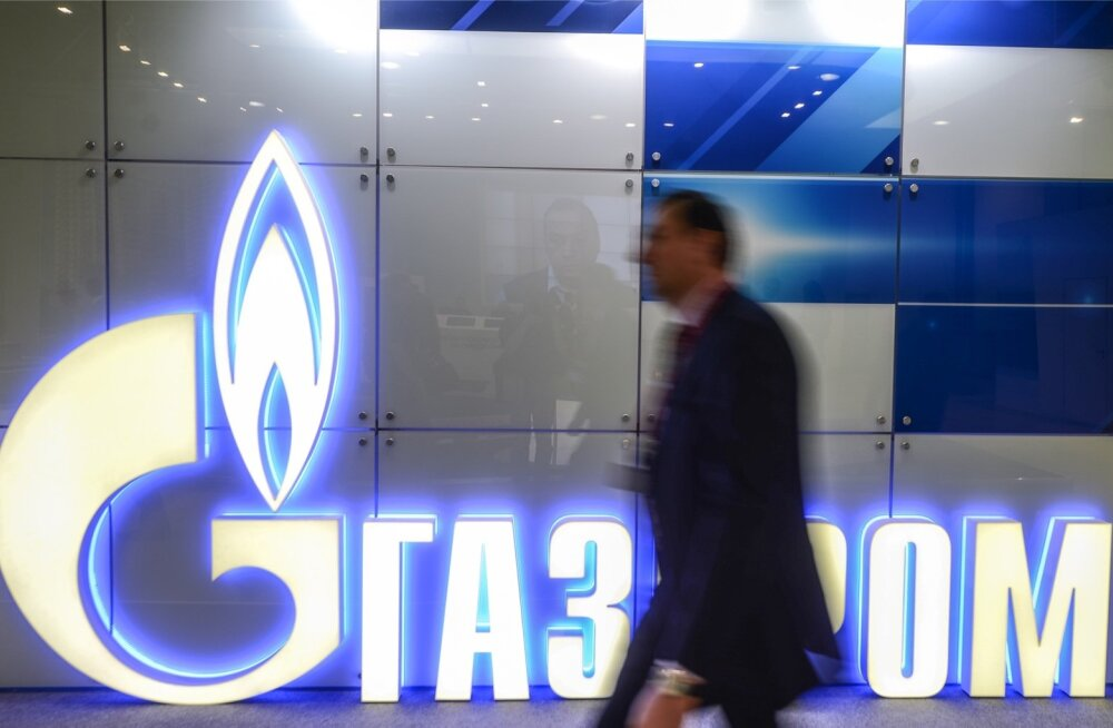 XI Moscow International Energy Forum MIEF-2013