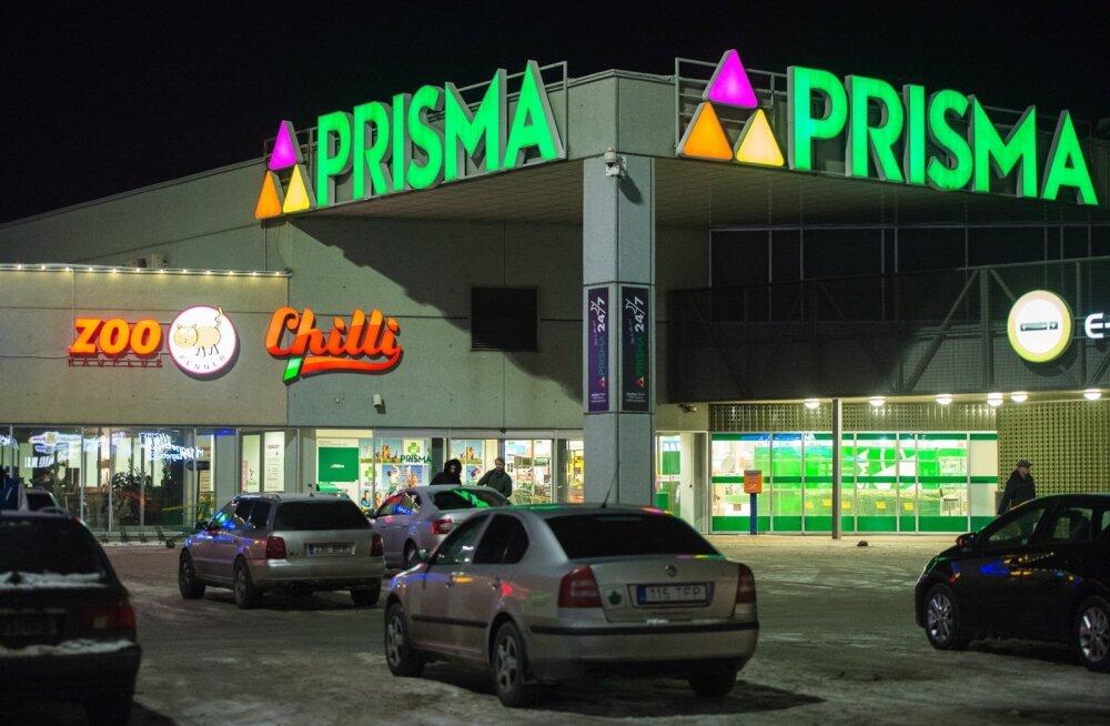 Eesti esimene ööpäevaringselt avatud hüpermarket