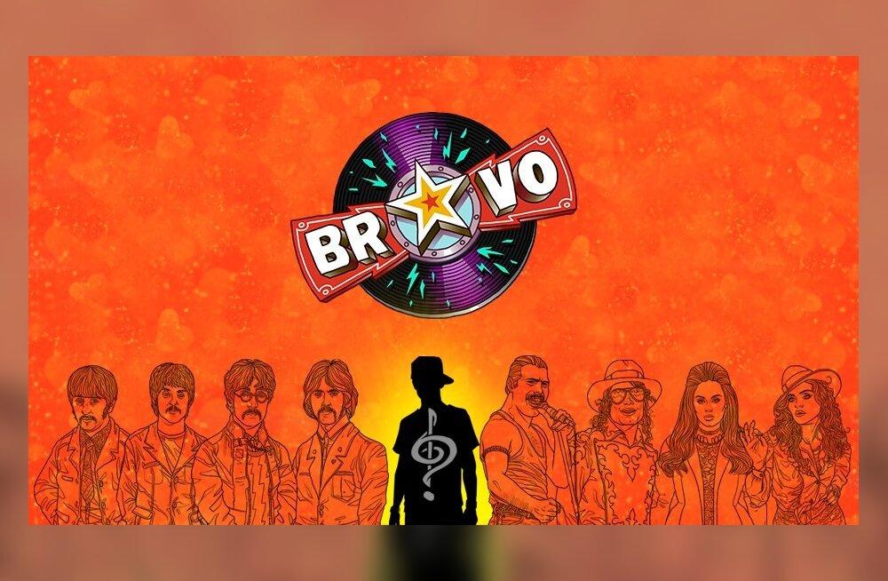 """ETV+ объявляет старт кастинга главного музыкального телешоу 2018 года """"BRAVO!"""""""