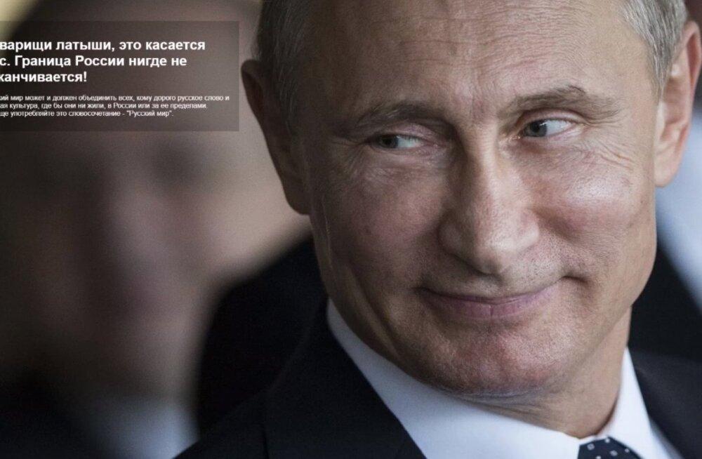 """Хакеры взломали """"латышский Facebook"""" и разместили на главной странице фото Путина"""