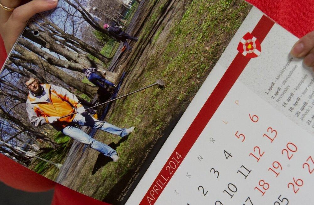 Kalender.Tallinna Kesklinn 2014