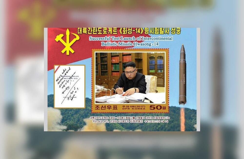 Põhja-Korea jäädvustas ajaloolise raketikatsetuse margile