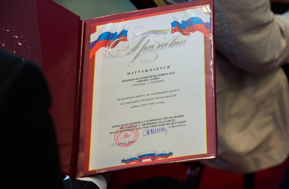VENE MEEDIA PÄEVIK | Venemaa võrgutab välismaal elavaid noori kaasmaalasi