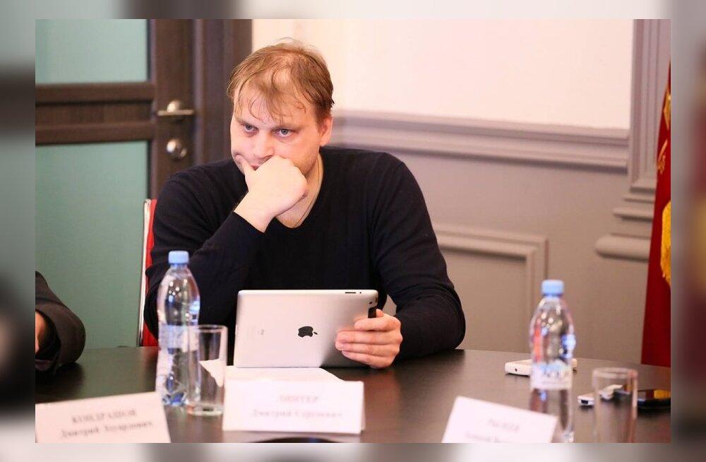 Dmitri Linter