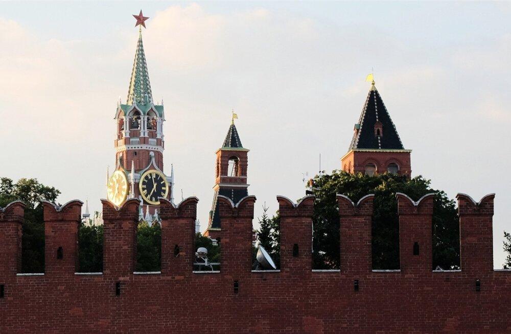 Kreml, Moskva, Venemaa
