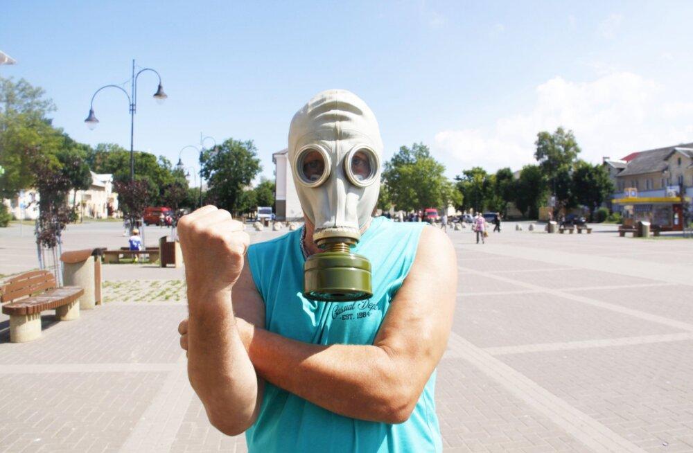 """В Кохтла-Ярве опять начались """"газовые атаки"""""""