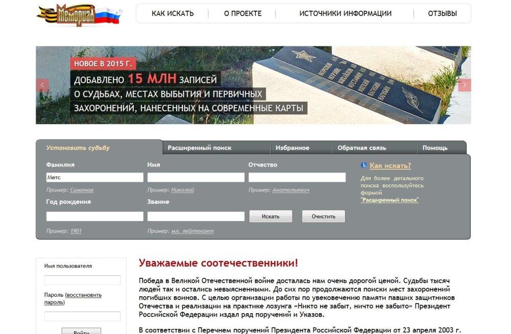 Kasulik: kuidas leida andmeid NSV Liidu Teises maailmasõjas hukkunute kohta