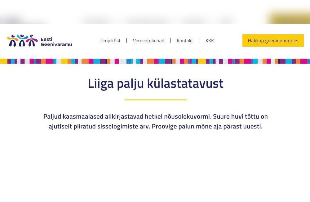 Geenidoonori veebileht on rohkete uudistajate tõttu rivist väljas