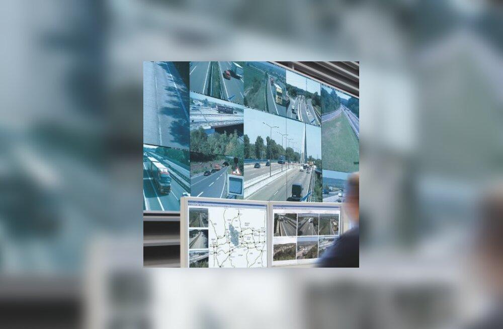 ABIMEES: Kuidas koostada ja paigaldada videovalvesüsteemi