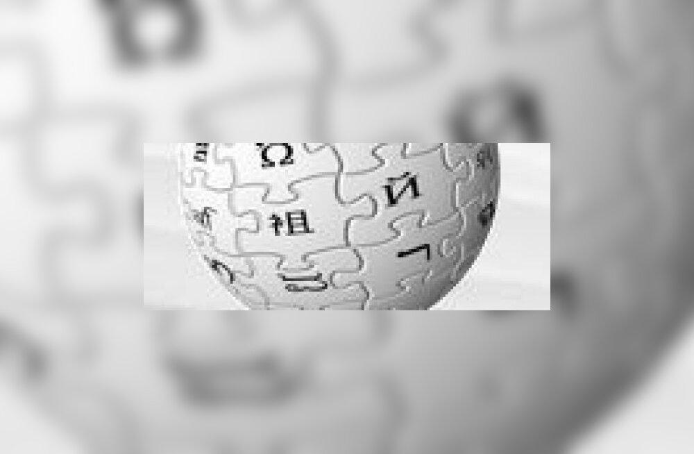 Eestikeelne Vikipeedia sai uue esilehe