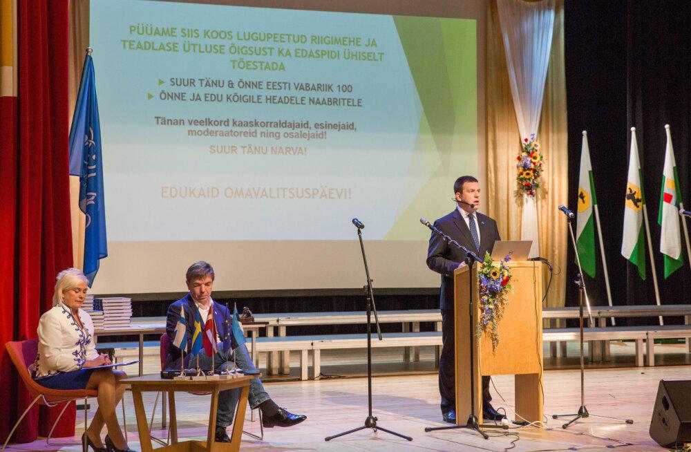 Ратас: я рад, что в этом году День самоуправления проходит именно в Нарве