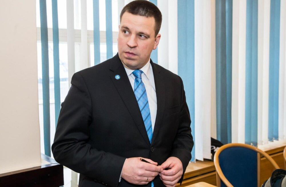 В Таллинне открыли новую штаб-квартиру Всемирной федерации шашек