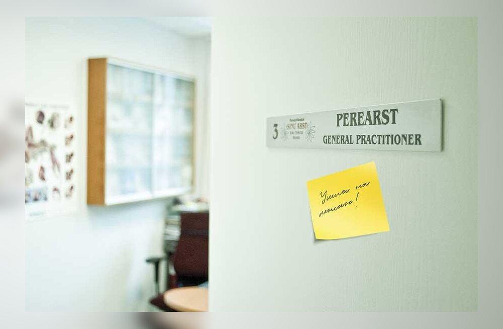 Ушел, не обещал вернуться: как быть, если ваш семейный врач внезапно вышел на пенсию?